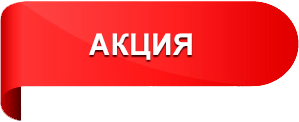 Акция на 47236 Дуб Марстон Ламинат Classen Harmony Forte 33 класс Германия недорого купить в Москве