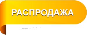 Распродажа 44159 Гранит Черный Ламинат Classen Visiogrande Германия 32 класс дешево купить в Москве